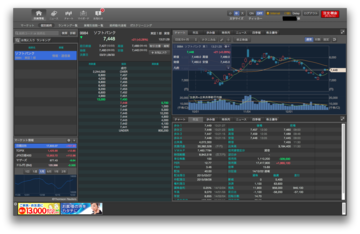 15-marketspeed_for_mac_20140225_015.png
