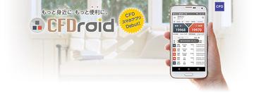 CFDroid_2015-04-23-01.jpg