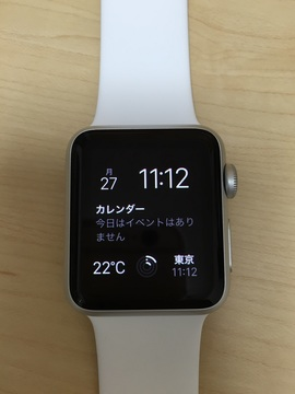 hyperkabu_Apple_Watch_20150424_001.JPG