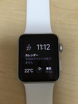iSPEED_Apple_Watch_20150424_001.JPG