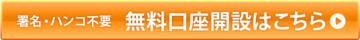 livestar_2000yen_camp_20150701_091.png