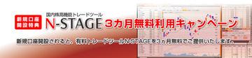 naito_sec_nstage_20150701_001.jpg