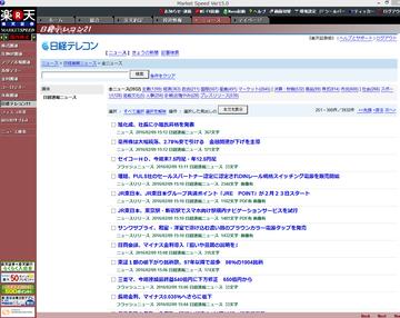nikkei_telecom21_001.png