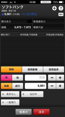 okasan_smartphone_doubletap_0001477.PNG