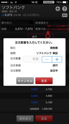 okasan_smartphone_doubletap_0001485.PNG