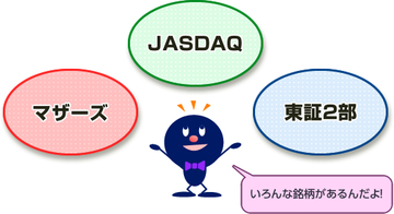 sbi_hibakari_hyper_karauri_20150113_003.jpg