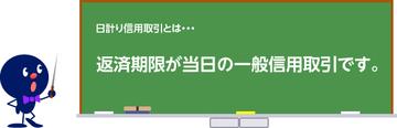 sbi_hibakari_hyper_karauri_20150113_005.jpg