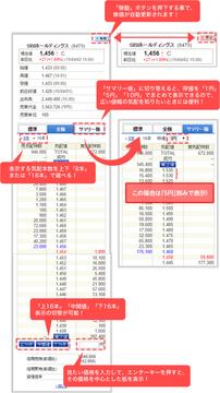 sbi_zenita_20150425_001.jpg